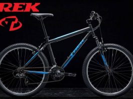 trek 820 mountain bike review